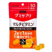 멀티 비타민  오렌지 10일분