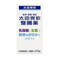 오타이산 정장약 일본국민변비약  370정입
