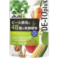 맥주 효모와 48 종류의 발효 식물 270정