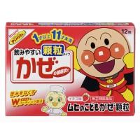 호빵맨 어린이 감기 가루 12포