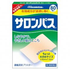 샤론파스(사론파스) 일본국민파스 효과보장80매입
