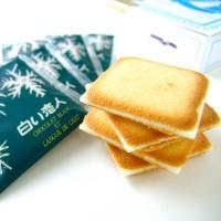 [겨울한정]일본 훗카이도 명품 과자 시로이 코이비토 18개입