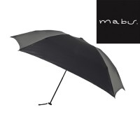 마부 휴대 편리한 우산/양산