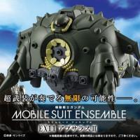 [건담] MOBILE SUIT ENSEMBLE EX11 아프사라스 II 8월