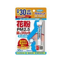 알레르샷 차단 꽃가루 PM2.5 코로블럭 튜브 약30일분 민트향