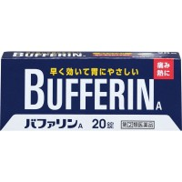 BUFFERIN A 20정