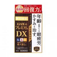 스마일 40 프리미엄 DX 15ml