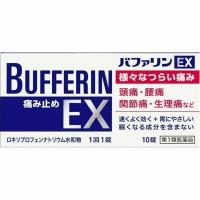 BUFFERIN EX 10정