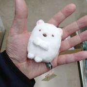 스미코구라시 미니 인형 백곰(시로쿠마)