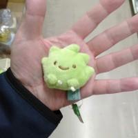스미코구라시 미니 인형 잡초