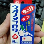 [이유있는 특가]우오노메 코로리 액 6ml